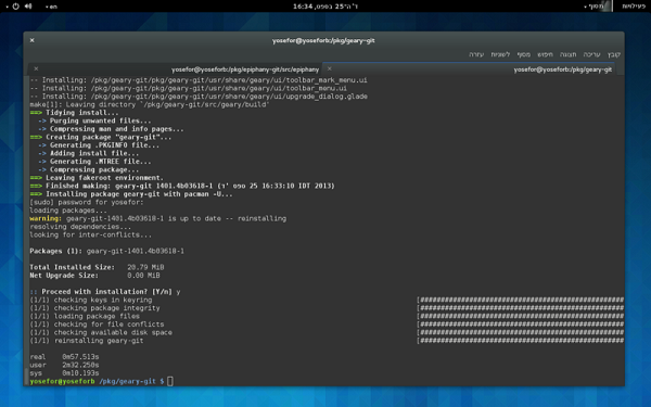 command line terminal with a number of commands.